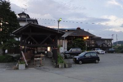20110130bb
