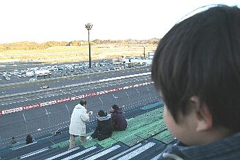 20071209e