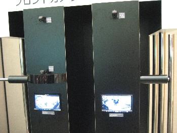 20080515b