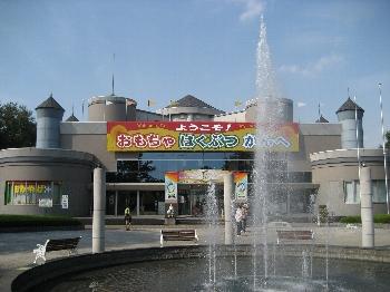 20080908a