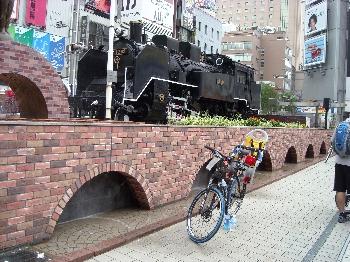 20080923b