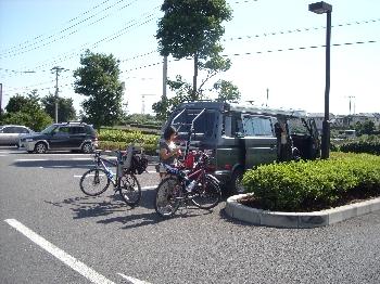 20080929a