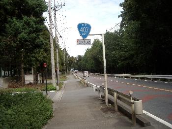 20080929b