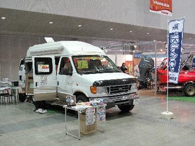20090312g