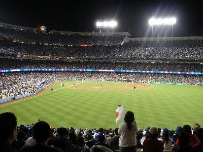 20090330d