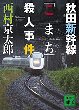 20111011a